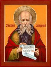 Савва Освященный (рукописная икона)