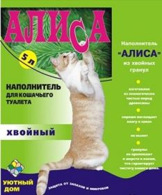 """Наполнитель """"Алиса"""" Хвойный"""