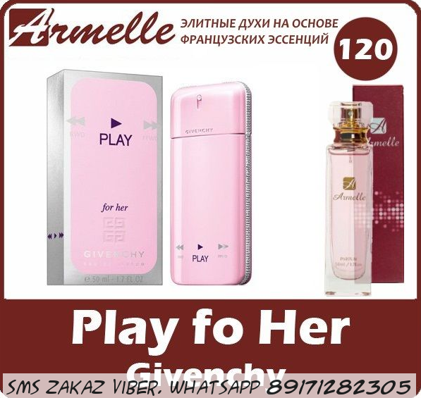 Духи armelle Givenchy - Play For Her