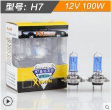 Лампа галогеновая  H7  12V 100W 4300K (2 шт)