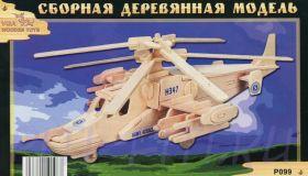 """Wooden Toys Сборная модель """"Вертолет Черная акула"""""""