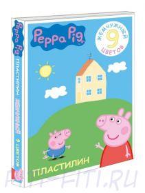 """Росмэн Пластилин жемчужный 9 цв. """"Свинка Пеппа"""""""