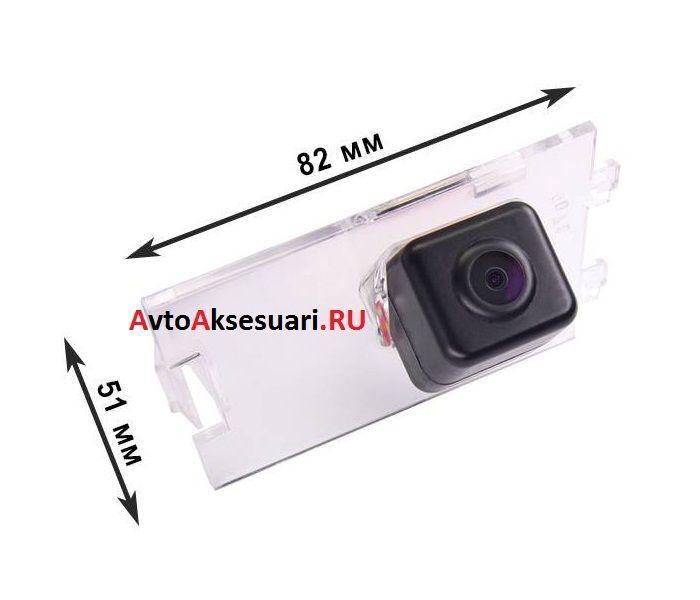 Камера заднего вида для Jeep Compass