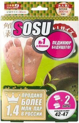 Носочки для педикюра Sosu с ароматом зеленого чая мужские 2 пары