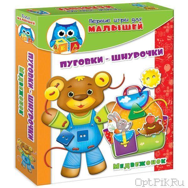 """Первые игры для малышей. Игры с пуговками + шнуровка """"Медвежонок"""""""