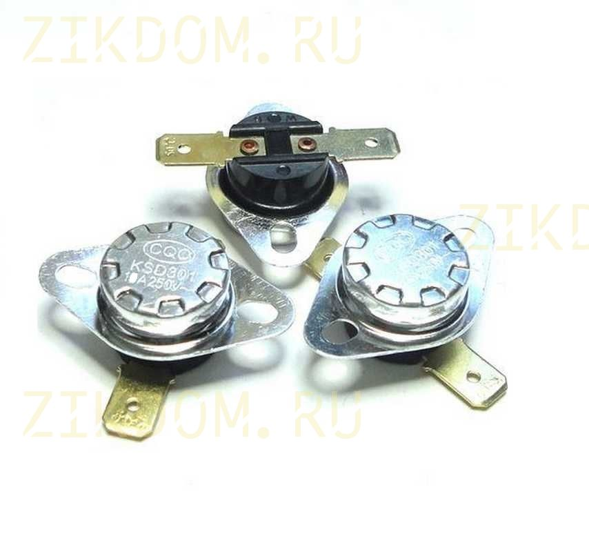 Термостат для СВЧ (микроволновой печи) 145 градусов KSD-301