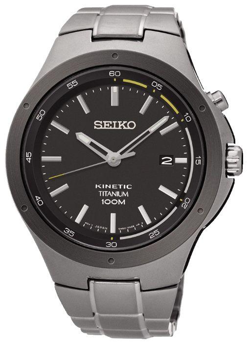 Seiko SKA715P1