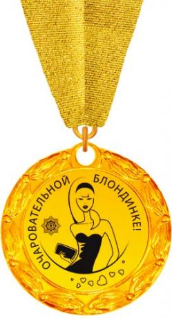 Медали, ордена