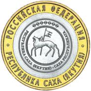 Республика Саха (Якутия), 10 рублей, 2006 год