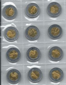 Китайский календарь  10 шиллингов Сомалилэнд 2012 12 монет