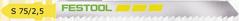 Пилки для лобзика, компл. из 100 шт. S 75/2,5 Festool