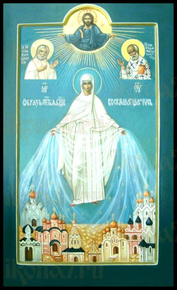 Воскрешающая русь (рукописная икона)