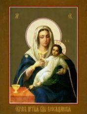 Козельщанская икона Божией Матери (рукописная)