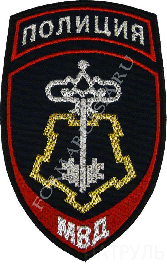 Шеврон для сотрудников подразделений вневедомственной охраны МВД России