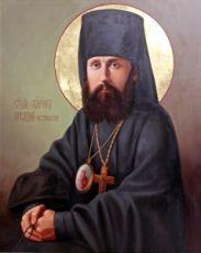 Икона Аркадий Бежецкий (рукописная)