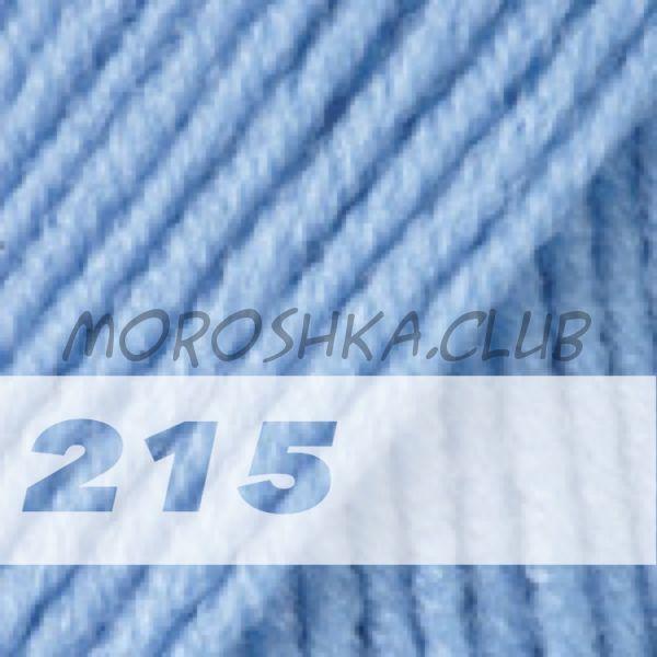 Голубой Merino de lux YarnArt (цвет 215), в упаковке 5 мотков