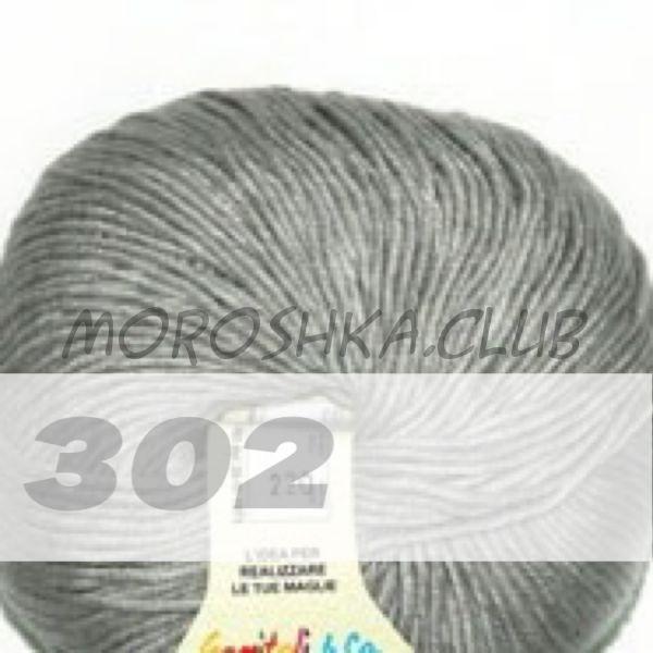 Серый Martine BBB (цвет 302)