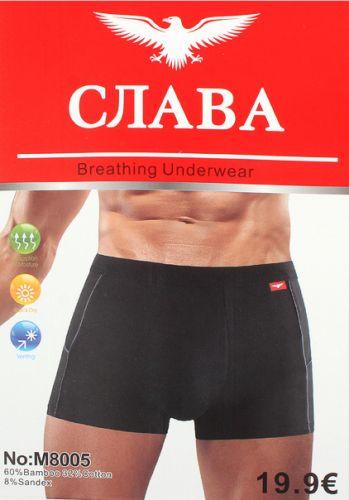 Трусы-боксеры СЛАВА 48-54 №M8102