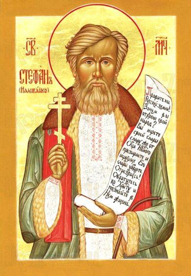 Икона Стефан Наливайко (рукописная)