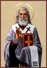 Икона Стефан, папа Римский (рукописная)