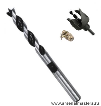 Сверло для коронок Star-M N12 М00012710