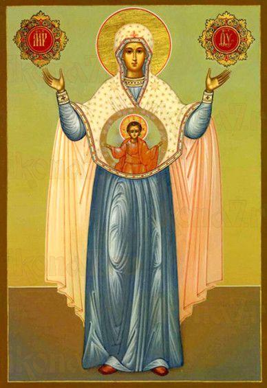 Мирожская икона Божией Матери (рукописная)