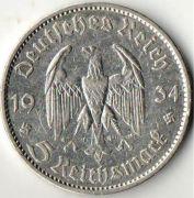 5 рейхсмарок. 1934 год. А. Серебро.