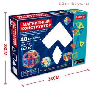 Магнитный конструктор Leqi-Toys 40 деталей