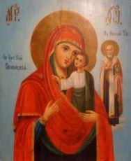 Оковецкая икона БМ (рукописная на заказ)