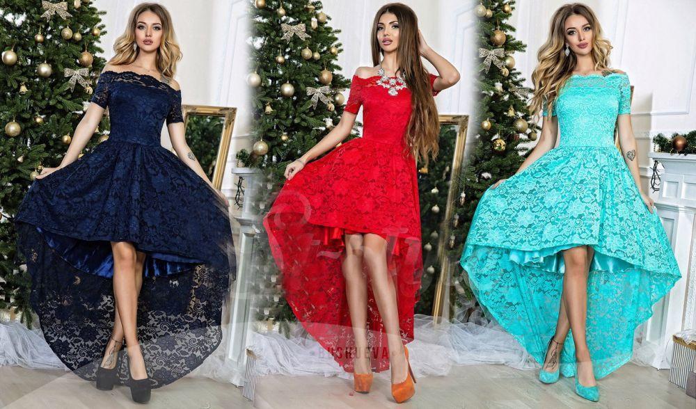Другие фото Бирюзовое кружевное платье со шлейфом 45d6f045882
