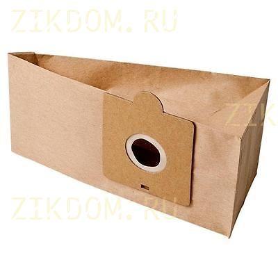 Пылесборник для пылесосов LG MENALUX T202 комплект 5 штук