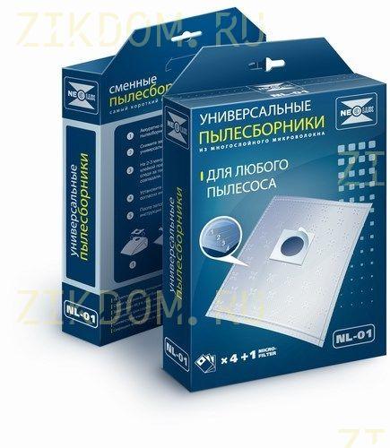 Пылесборник универсальный NL-01 бумага комплект 4 штуки
