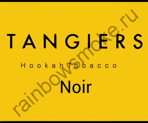 Tangiers Noir 250 гр - Tasty Peach (Персик)