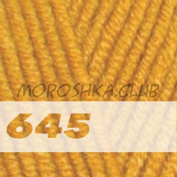 Горчичный Lanagold plus ALIZE (цвет 645)