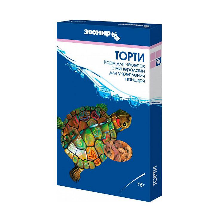 Торти корм для земноводных и рептилий Зоомир 15 г