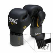 Перчатки боксёрские снарядные с утяжелителями Everlast Weighted 121101