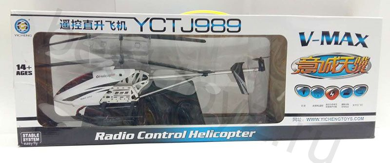 Radio Control Helicopter.