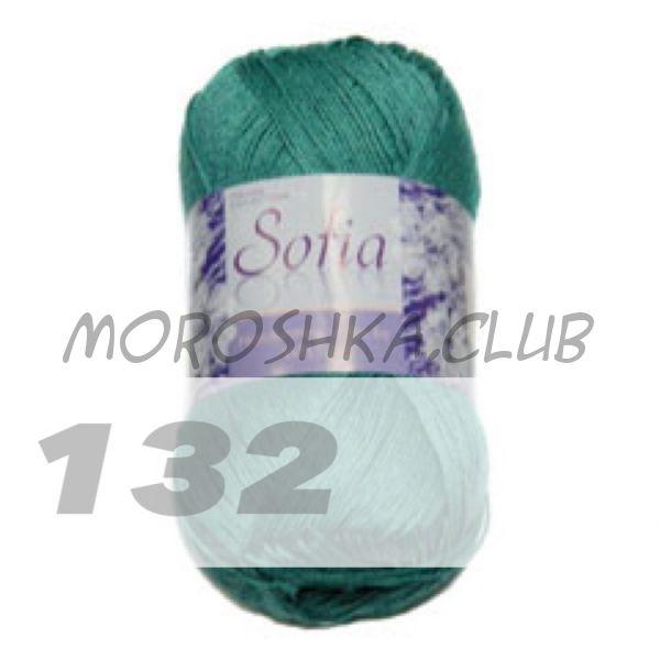 Цвет 132 Sofia, упаковка 10 мотков