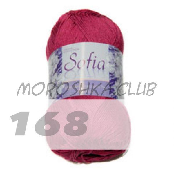 Цвет 168 Sofia, упаковка 10 мотков