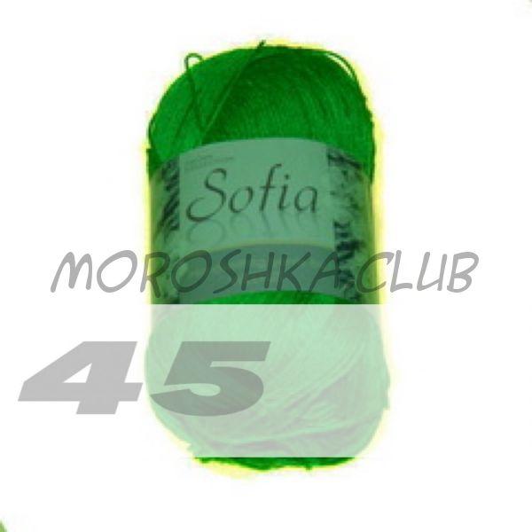 Цвет 45 Sofia, упаковка 10 мотков