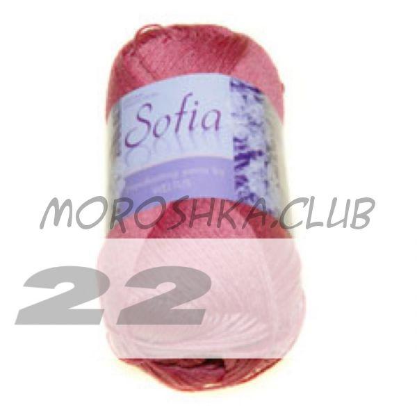 Цвет 22 Sofia, упаковка 10 мотков