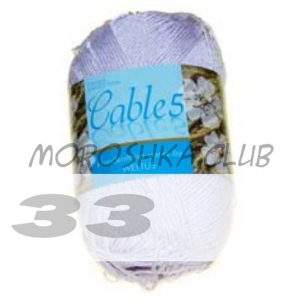 Цвет 33 Cable 5, упаковка 10 мотков