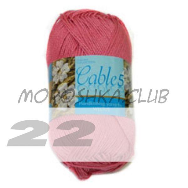 Цвет 22 Cable 5, упаковка 10 мотков
