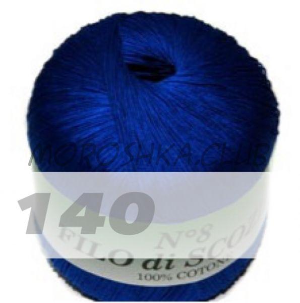 Цвет 140 Filo di scozia #8, упаковка 10 мотков