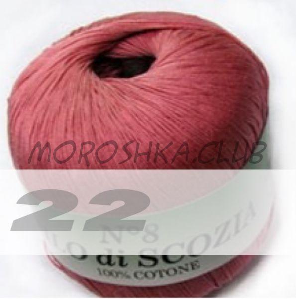 Цвет 22 Filo di scozia #8, упаковка 10 мотков