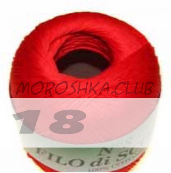 Цвет 18 Filo di scozia #8, упаковка 10 мотков