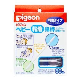 PIGEON Палочки ватные с липкой поверхностью 50шт. индивид. упак