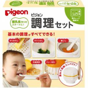 """Pigeon """"Disney"""" Набор посуды для приготовления пищи для детей"""