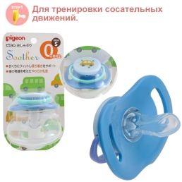 PIGEON Пустышка Машинка 0+ мес размер S, для новорожденных, футляр для гигиеничного хранения.