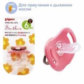 PIGEON Пустышка Цветочек 6+ мес размер L, футляр для гигиеничного хранения.